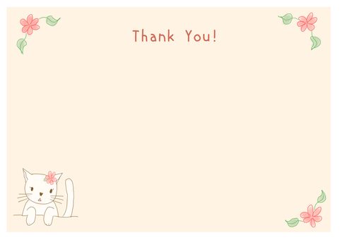 Thanks card 3