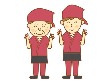 Izakaya staff -1