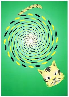 Swirl Tiger 3