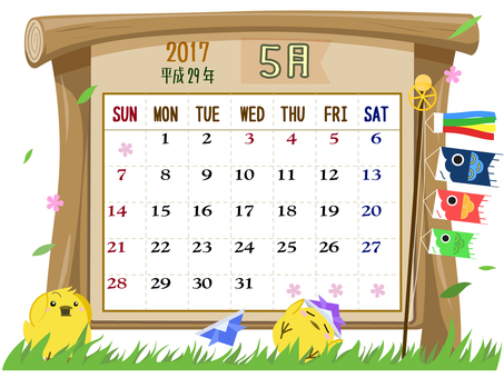 The calendar of May (2017