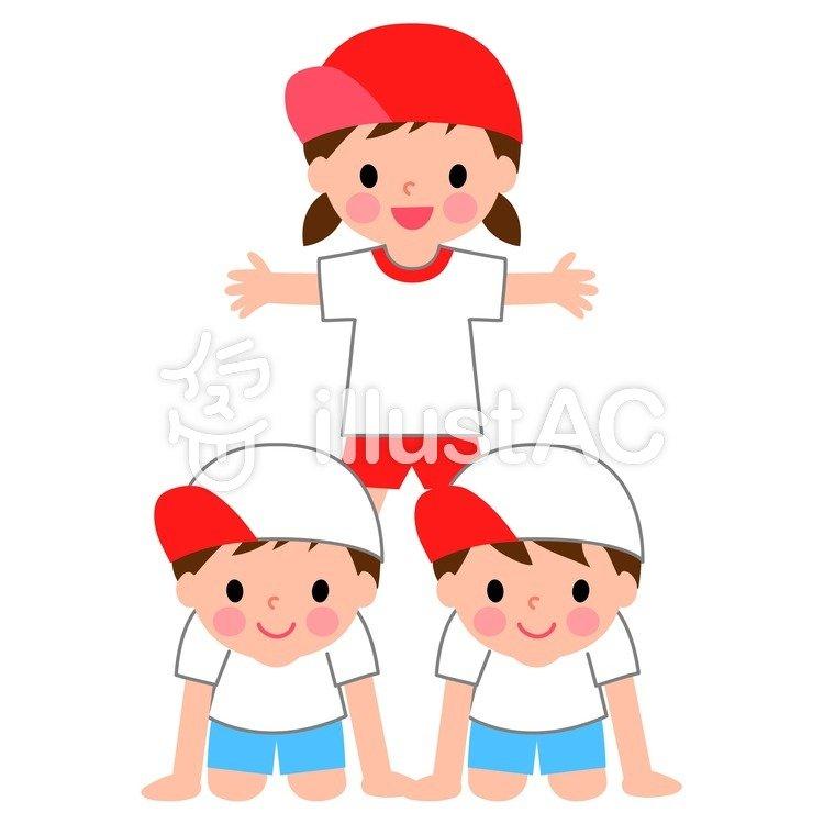 組体操する子どものイラスト