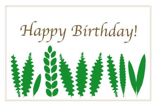 Green leaf birthday card