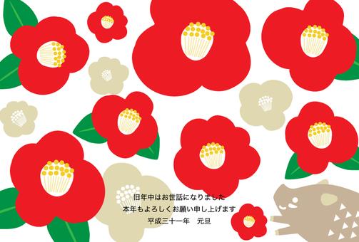 ภาพประกอบดอกไม้ปีใหม่ 4