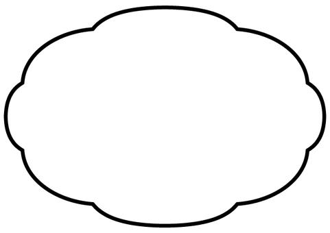 A simple speech bubble
