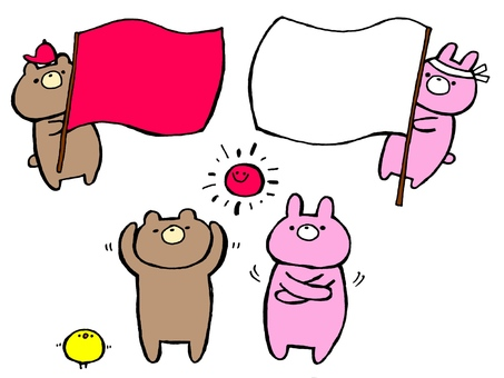 Usagi and Bear