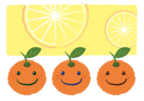 orange _ tangerine face 17