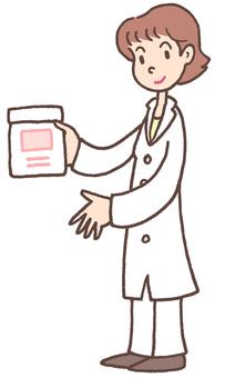 Pharmacist.5