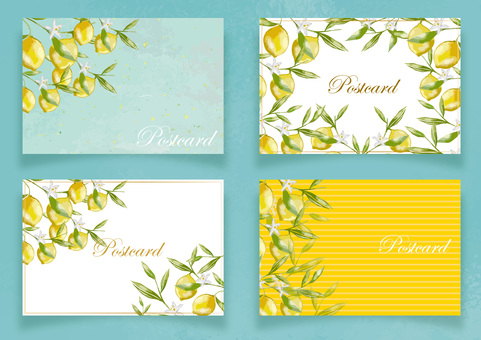 4 kinds of watercolor style LEMON illustration cards