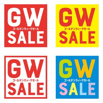 GW sale title-01