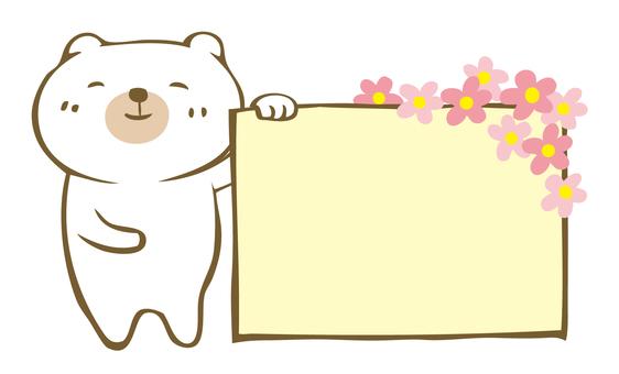 白くまフレームお花