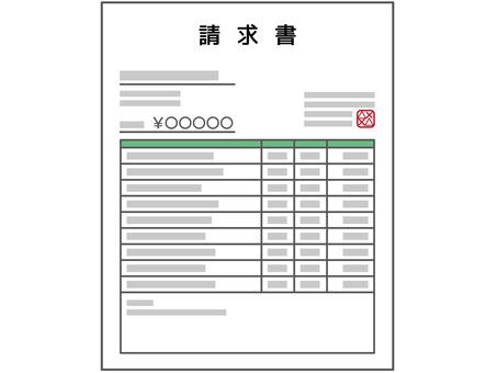 60604. Invoice