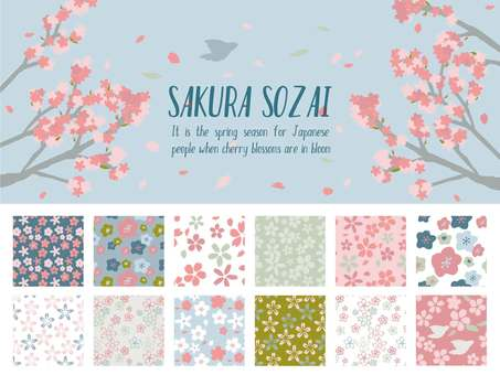 12 kinds of cherry blossom pattern material