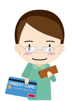 Dad (payment / credit)