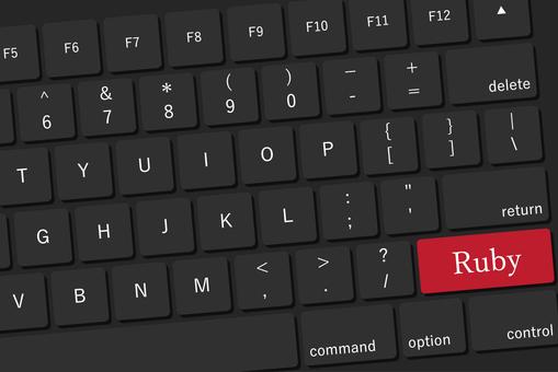 Programming language Ruby and keyboard