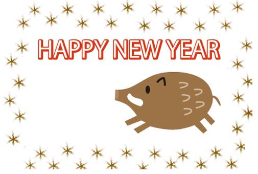 New Year's card 2019 亥 Glitter