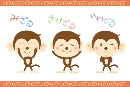 Monkey Monkey or Monkey Monkey