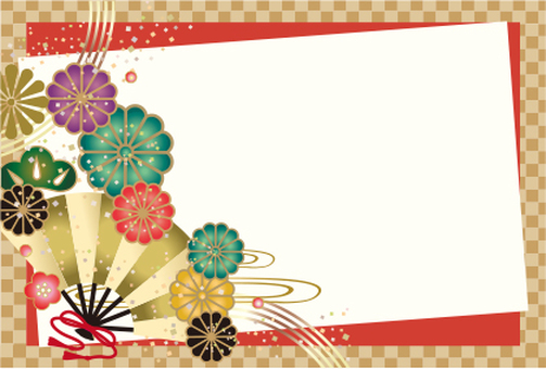 Japanese style card of fan and chrysanthemum