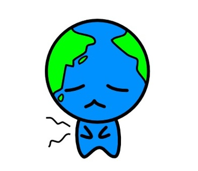 Stomach Earth