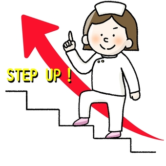 Nurse Step Up