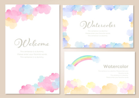 Watercolor material 033 Rainbow frame set