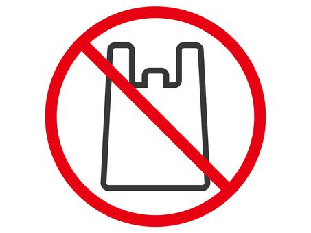 Plastic bag abolition mark