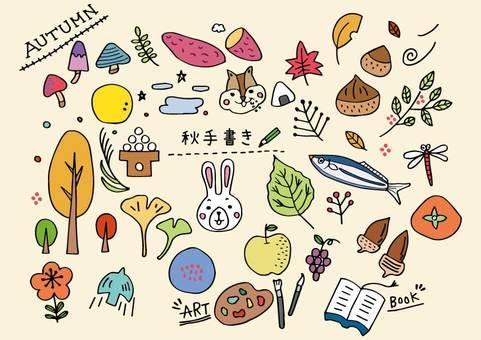 Autumn handwritten illustration