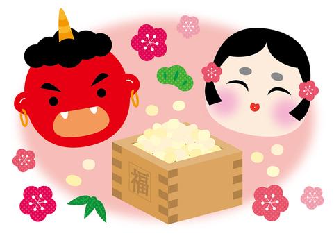 Setsubun demon mumps