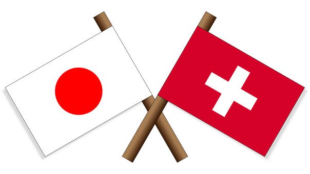 Flag Japan × Switzerland