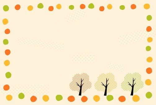 여름부터 가을에