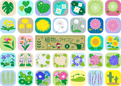 Plant icons 6 (32 types, rounded corners)