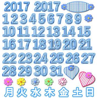 數字藍色1  -  31