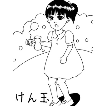 Kendama and girl coloring page