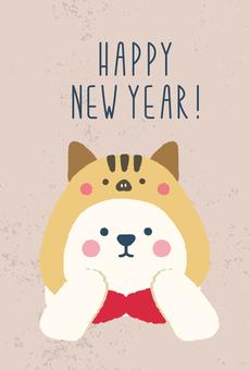 White bear wild boar Noriko's greeting card New year's pink