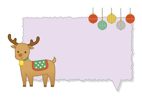 Christmas callout 44