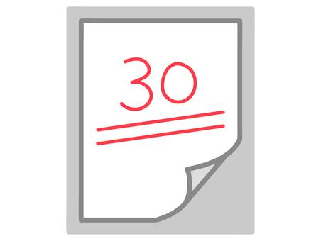 30 tests