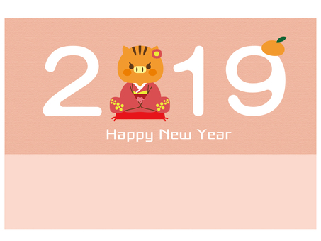 2019 New Year's card