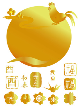 New year's card gold color Material 1