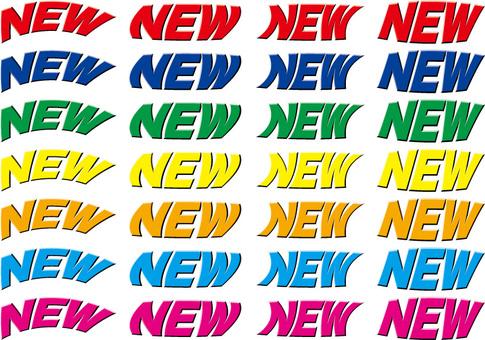 立即下載新的標誌字母