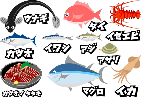 Fish set / name included