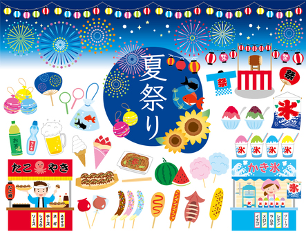 Summer festival set 01