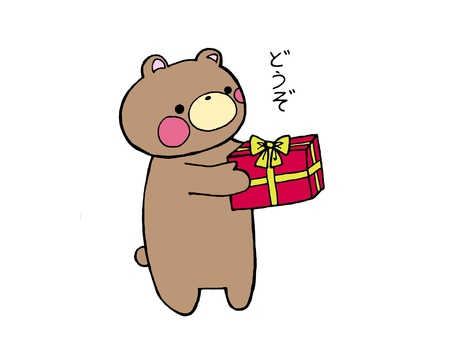 Present and two words of Bear 1 with words