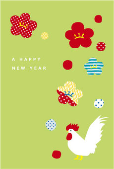 Plum and Chicken New Year's Card