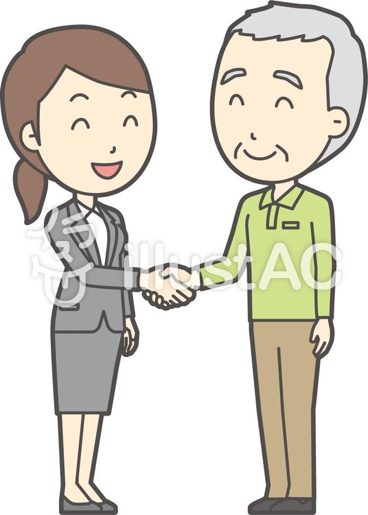 老人男性握手-026-全身のイラスト