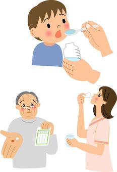 薬を飲むイラスト