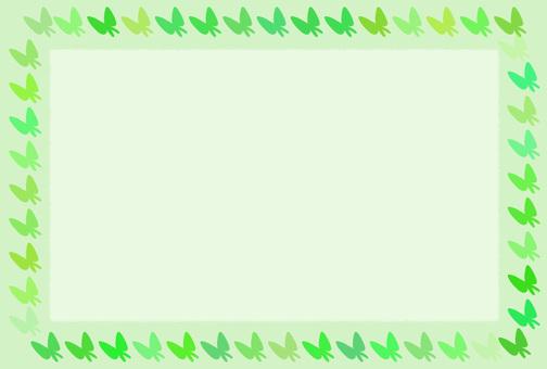 Butter card (green)