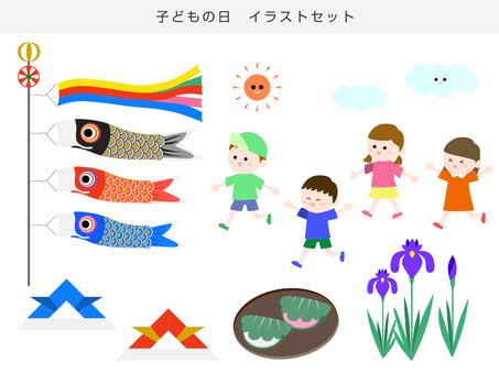 Children's day illustration set