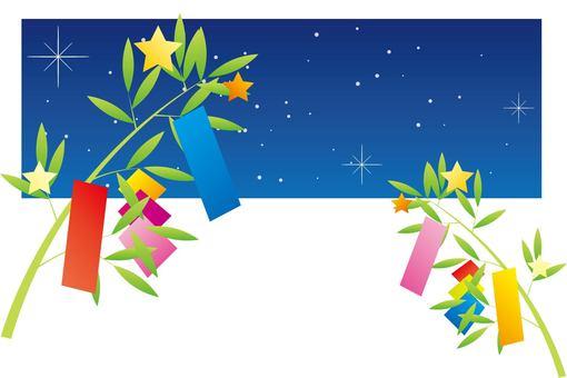 Tanabata / Tipo f / uta