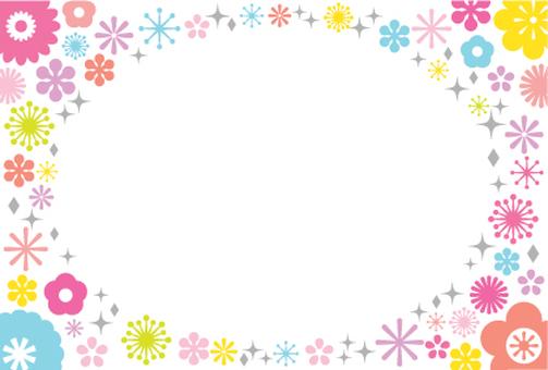 화려한 꽃의 메시지 카드