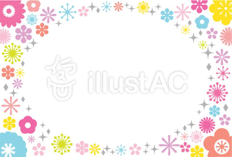 カラフルな花のメッセージカードイラスト No 128695無料