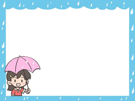 Rain frame